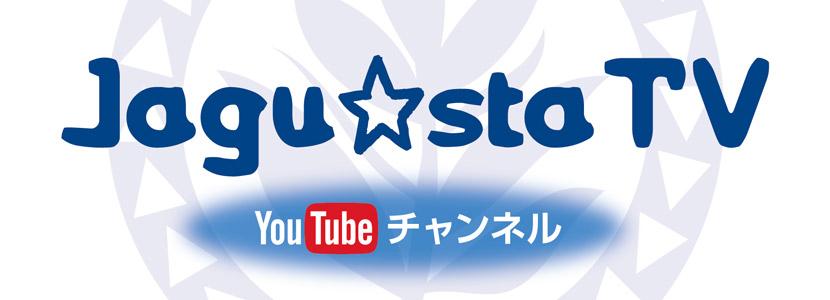 Jagua STUDiO youtubeチャンネル